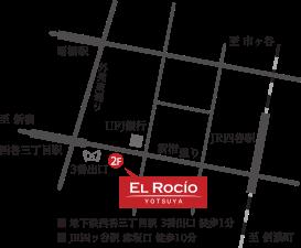 Bar El Rocío map